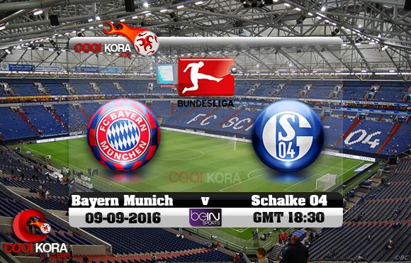 مشاهدة مباراة شالكه وبايرن ميونخ اليوم 9-9-2016 في الدوري الألماني