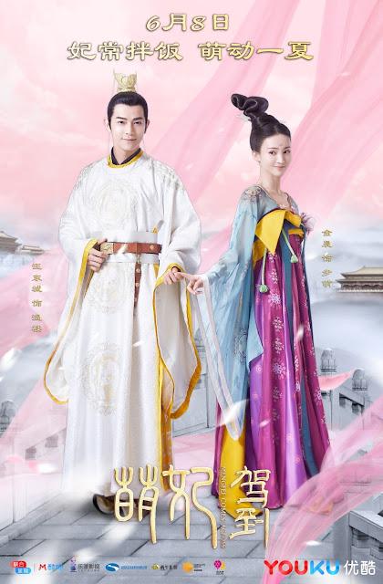 Poster Meng Fei Comes Across