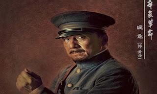 Jackie Chan  Kimdir? 1911
