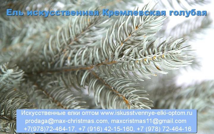 Купить новогоднюю елку искусственную