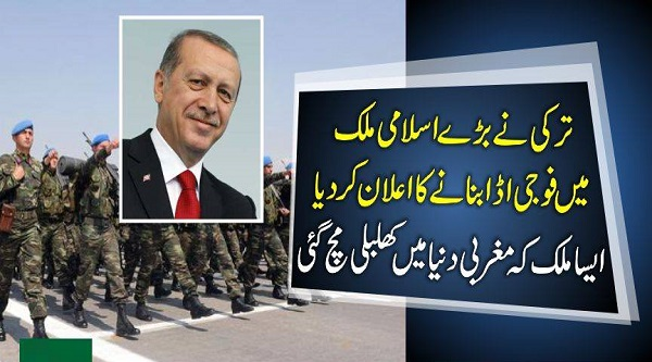 Turkey is going to place their army in this big Islamic country