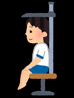 座高測定のイラスト(学校の健康診断・女の子)