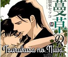 Tsurukusa no Niwa