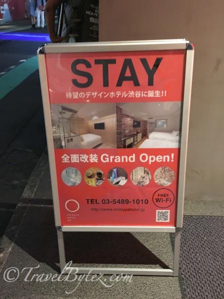 Shibuya Hotel En (Tokyo)