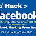 How to Hack Facebook Account From Android 2016