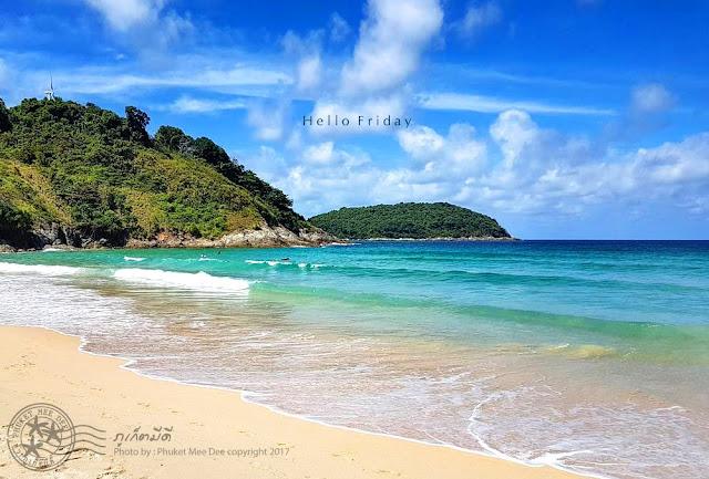หาดในหาน ภูเก็ต, NaiHarn Beach Phuket.