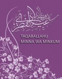 Taqabbalallahu Minna Wa Minkum Minal Aidin Wal Faizin Tulisan Arab : taqabbalallahu, minna, minkum, minal, aidin, faizin, tulisan, Makna, Minal, Aidin, Faizin, Taqabbalallahu, Minna, Recipes, Online