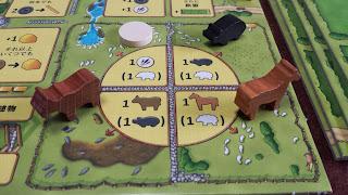 アグリコラ 牧場の動物たち (家畜の補給)