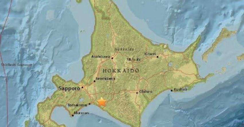 Sismo en Japón de Magnitud 5.3 y Alerta de Tsunami (Hoy Jueves 4 Octubre 2018) Terremoto Temblor EPICENTRO Hokkaido - USGS