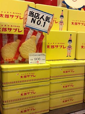 Kuidaore Taro Butter Cookies in Osaka Dotonbori