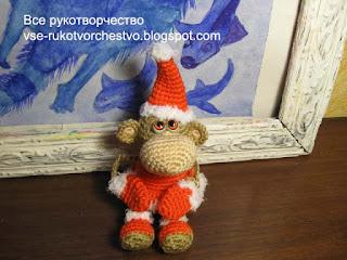 вязаная обезьянка дед мороз