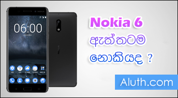 http://www.aluth.com/2017/01/everything-to-know-about-nokia-6.html