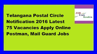 Telangana Postal Circle Notification 2016 Latest 75 Vacancies Apply Online Postman, Mail Guard Jobs