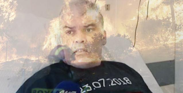 Η συγκλονιστική μαρτυρία του άντρα από το Μάτι που έμεινε 78 μέρες στην MEΘ