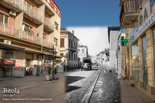 Shirok Sokak Street - Bitola 1917 - 2017