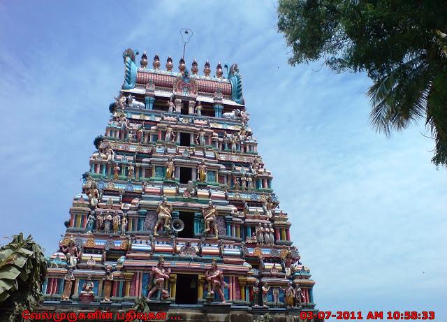 Aachchaalpuram Shivalokathyagar Temple