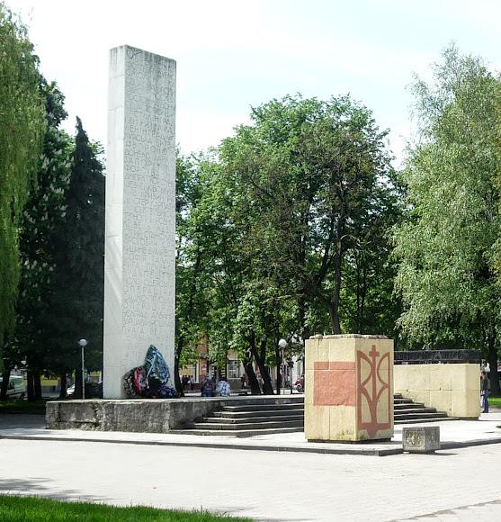 Стрий. Військовий меморіал