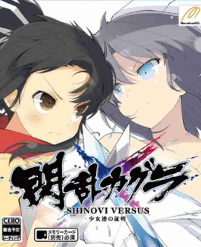 Senran Kagura Shinovi Versus %255BMULTI%255D%255BSKIDROW%255D %2528Poster%2529 - Download Senran Kagura Shinovi Versus For PC