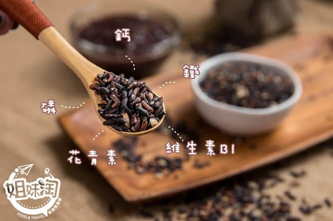鴻泉小舖關山阿美米-紫米白米台東米團購推薦