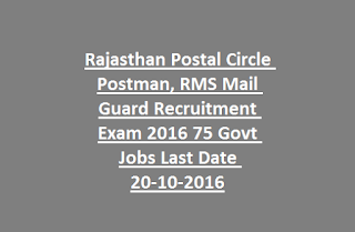 Rajasthan Postal Circle Postman, RMS Mail Guard Recruitment Exam Notification 2016 75 Govt Jobs Online Last Date 20-10-2016