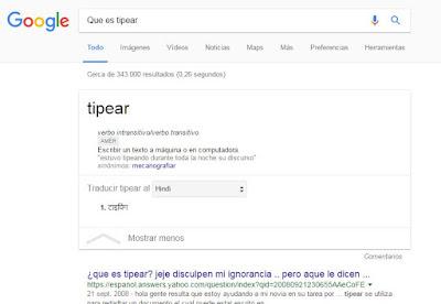 definiciones google