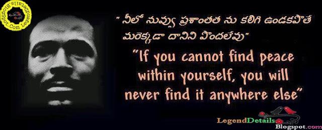 success quotes in telugu telugu motivational quotes