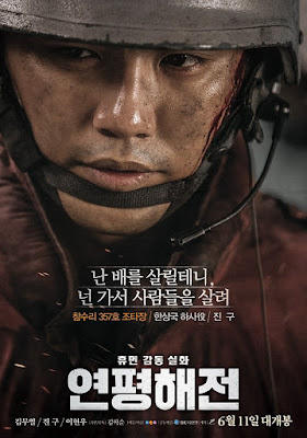 Film Korea Northern Limit Line Subtitle Indonesia