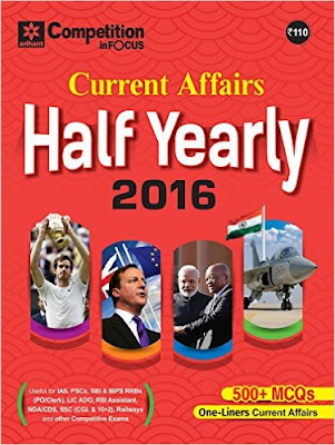 Download Free Arihant Current Affairs (Half Yearly) 2016 - 2017 Book PDF