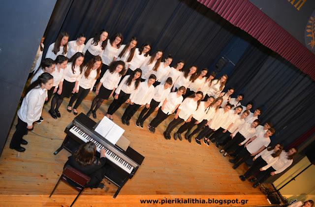 4ο Γυμνάσιο Κατερίνης. Συναυλία στον Άγιο Φώτιο της χορωδίας. (ΒΙΝΤΕΟ)