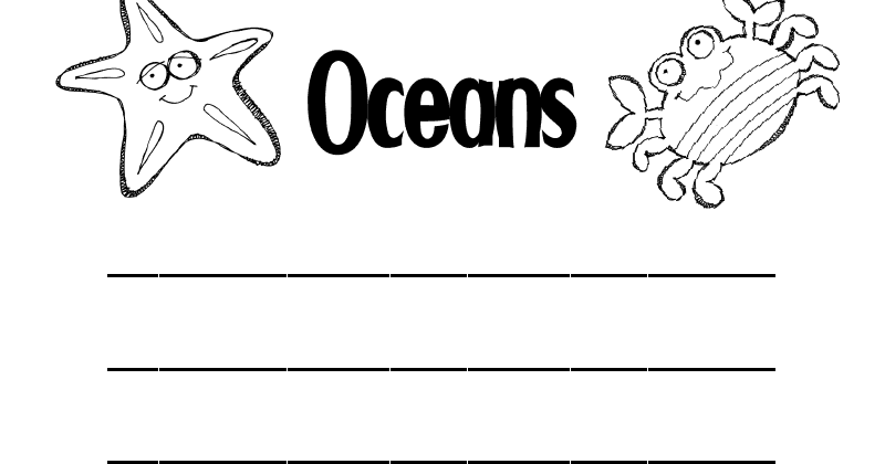 Literacy Minute: Ocean Writing Paper Freebie