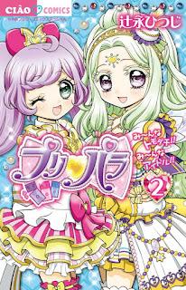 """Termina el manga """"PriPara"""" de Hitsuji Tsujinaga"""