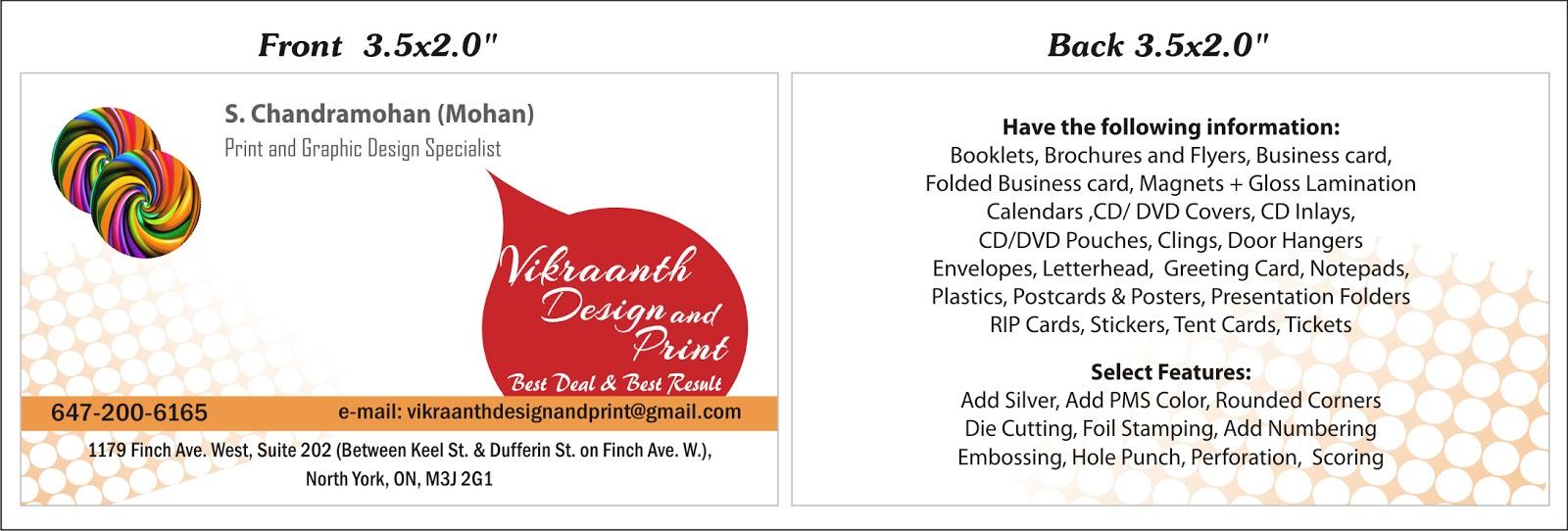 G G Designwell: Business Card