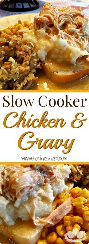 Today's I'm sharing a recipe from Sarah over at The Magical Slow Cooker. If you haven't made this recipe yet…you need to! I've had my eye on this Slow Cooker Chicken and Gravy for a little while and would drool every time I saw it. I knew it would be delicious because…it's Sarah! Seriously everything she makes is Ahhhhh-mazing!!!