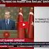 """ΤΟ ΠΡΟΣΒΛΗΤΙΚΟ ΒΙΝΤΕΟ. με τον σατανόψυχο Ερντογάν: """"Τα νησιά του Αιγαίου είναι δικά μας"""""""