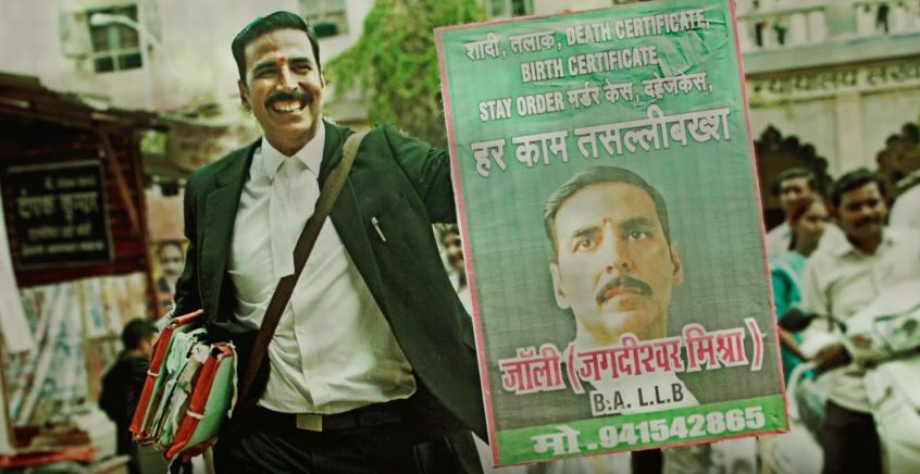 full cast and crew of bollywood movie Jolly LLB 2 2017 wiki, Akshay Kumar, Huma Qureshi story, release date, Actress name poster, trailer, Photos, Wallapper