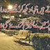 Sad Poetry | Poetry Urdu Sad | Poetry About Life | Dard love Shayari | Urdu Poetry World