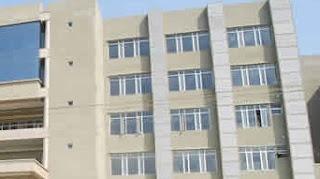 उत्तर प्रदेश का सबसे बड़ा हॉस्पिटल कौनसा है | UP Ka Sabse Bada Hospital