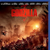 Películas: Godzilla [2014] Audio Latino BRrip