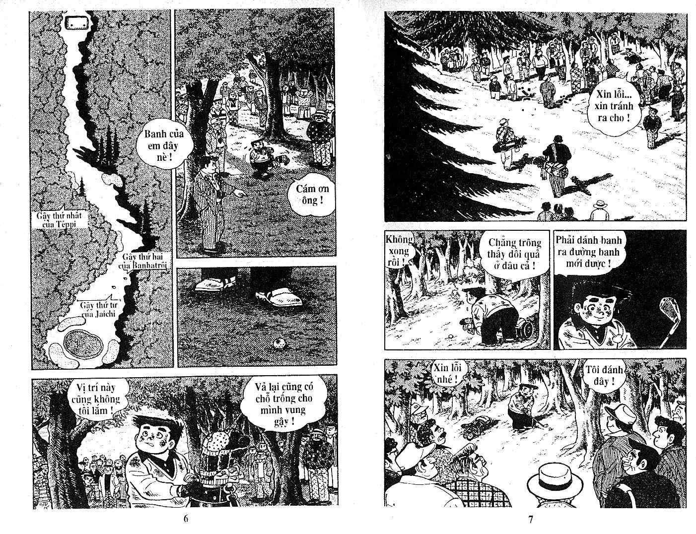 Ashita Tenki ni Naare chapter 20 trang 2