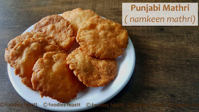 Punjabi Mathri Recipe