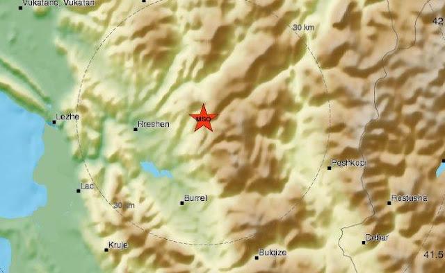 Earthquake hits Albania of 5.5 richter magnitude