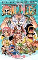 One Piece Manga Tomo 72