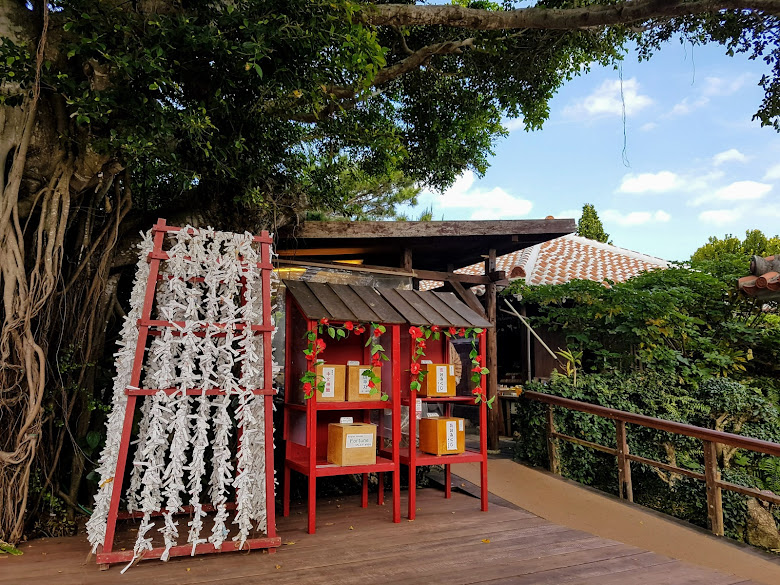 文化王國內的神社,到哪都有中文啊