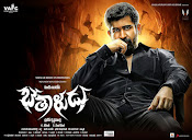 bethaludu movie wallpapers-thumbnail-3