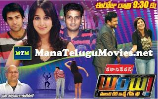 WOW -26th Aug with Mugguru Movie Team