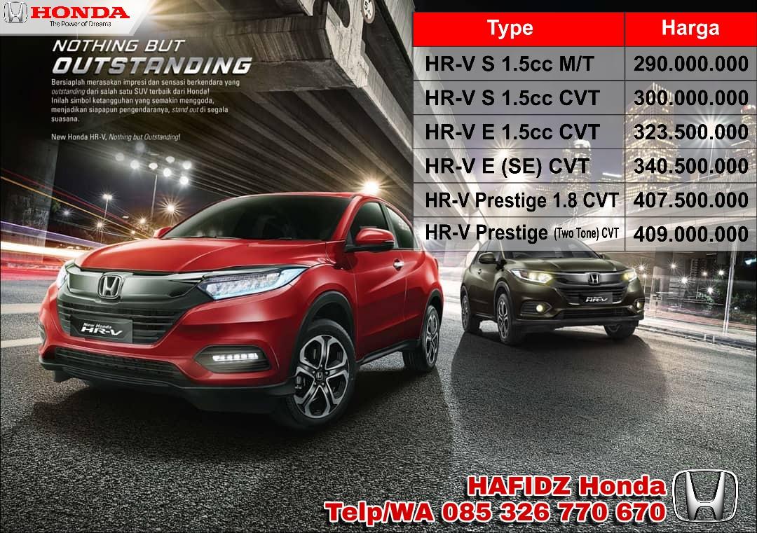 Kelebihan Harga Honda Hrv Tangguh