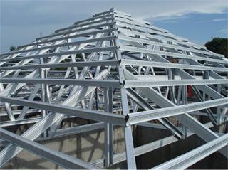 Pina Bangunan Sejahtera Distributor Baja Ringan Medan