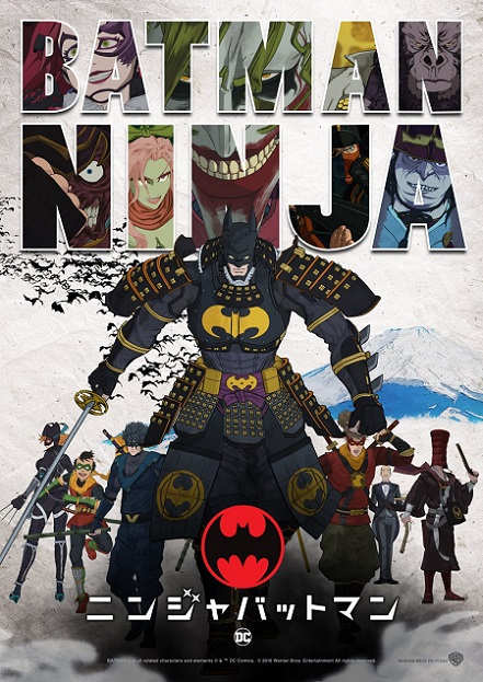 Batman Ninja (2018) 720p y 1080p WEBRip mkv Dual Audio AC3 5.1 ch