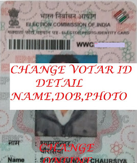How to Change Name,Photo,DOB