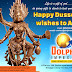 HAPPY DUSSEHRA WISHES TO ALL....